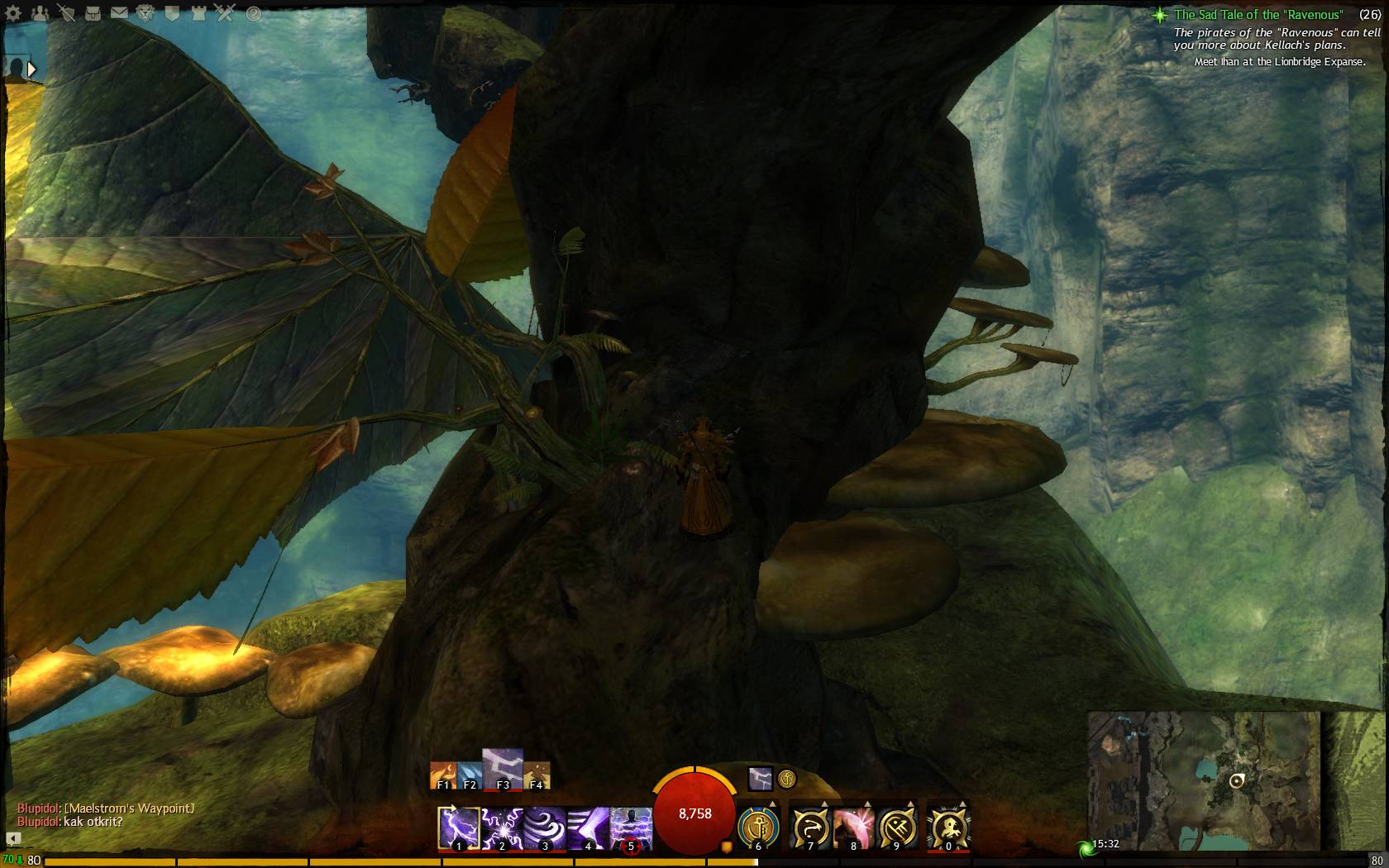 Cantle Of Sun 11 Guild Wars 2 Life
