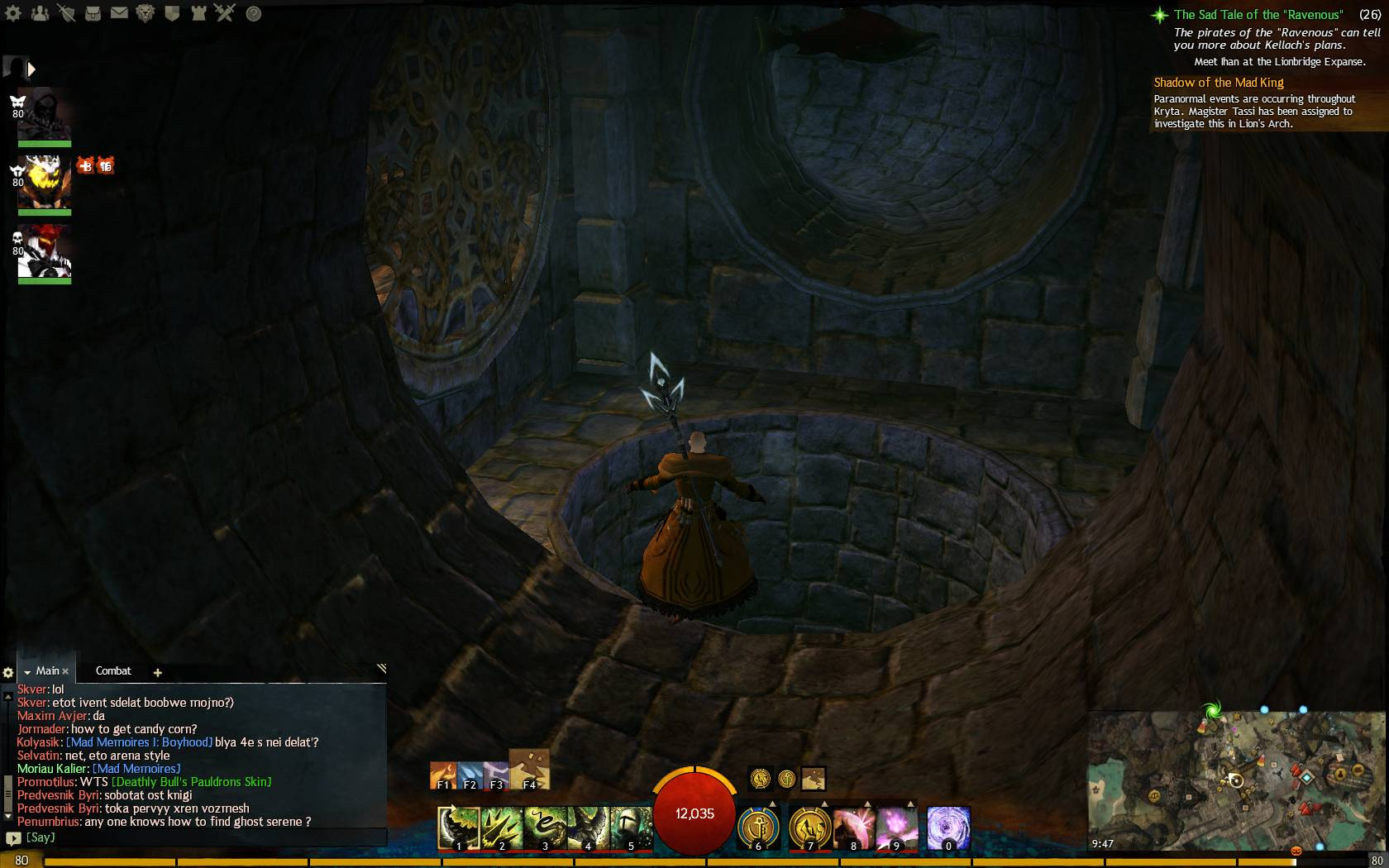 Guild Wars 2 - Shadow Of The Mad King Guide: Act II - YouTube