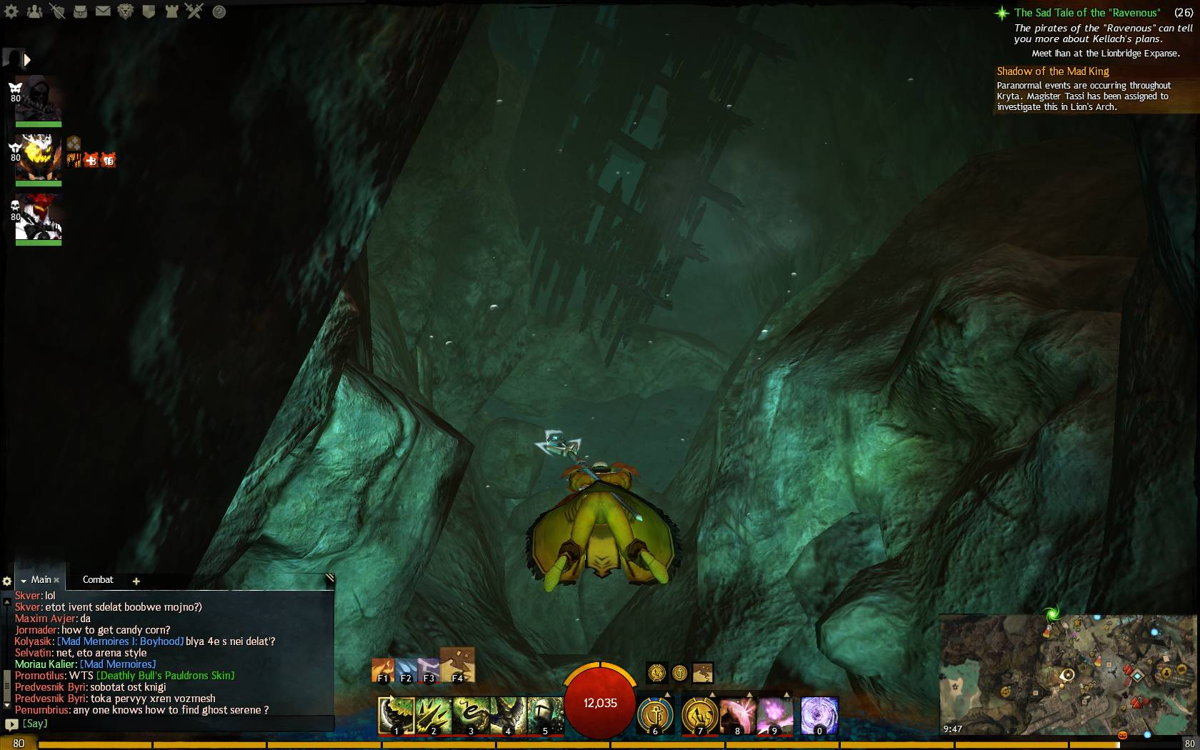 Shadow of the Mad King (achievements) - Guild Wars 2 Wiki