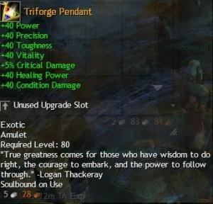 triforge_pendant