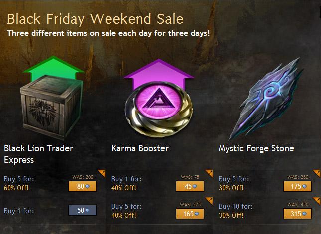 Black Friday sale sunday